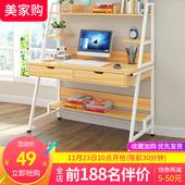 简易电脑桌 简约经济型桌子 省空间电脑台式书桌家用写字桌办公桌