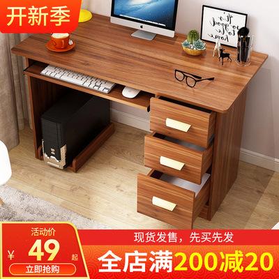 简易书桌电脑桌家用学生写字桌办公电脑台式桌宜家简约卧室小桌子