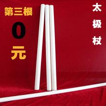 棍子武术棍白蜡杆短棍木棍 太极养生杖杖新品 十三把健身鞭杆1.2米
