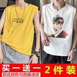 Ins Superfire Sports 9 9 Pieces 9 vest Men's Trend Hip-hop Loose Sleeveless Summer Student BF Home Wind Shoulder