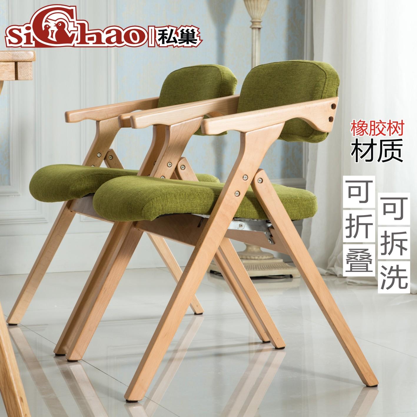 折叠餐椅 简约