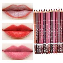 彩妆白雪公主唇线笔玫红色粉色28个颜色正品 9.9元 包邮 5支