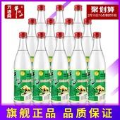 北京牛栏山二锅头42度陈酿白牛二500ml 12瓶 低度白酒整箱