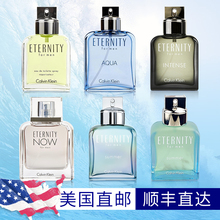 Calvin Klein CK 凯文克莱 Eternity For Men永恒系列男士 淡香水
