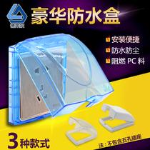 电动窗燎控自动智能窗帘电动窗帘轨道自动窗帘电动窗帘智能遥控