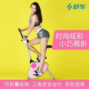 舒华健身车室内家用磁控超静音自行车有氧运动减肥器迷你脚踏车U1