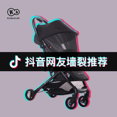 婴儿推车超轻便折叠可坐可躺便携式儿童小车高景观宝宝伞车1-3岁