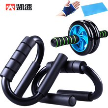 Kaisu anti-skid push-up bracket fitness equipment household exercise chest muscle steel S-type exercise sports goods