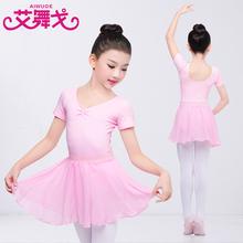 儿童舞蹈服练功服夏季女童芭蕾舞裙民族中国舞套装跳舞衣服演出服