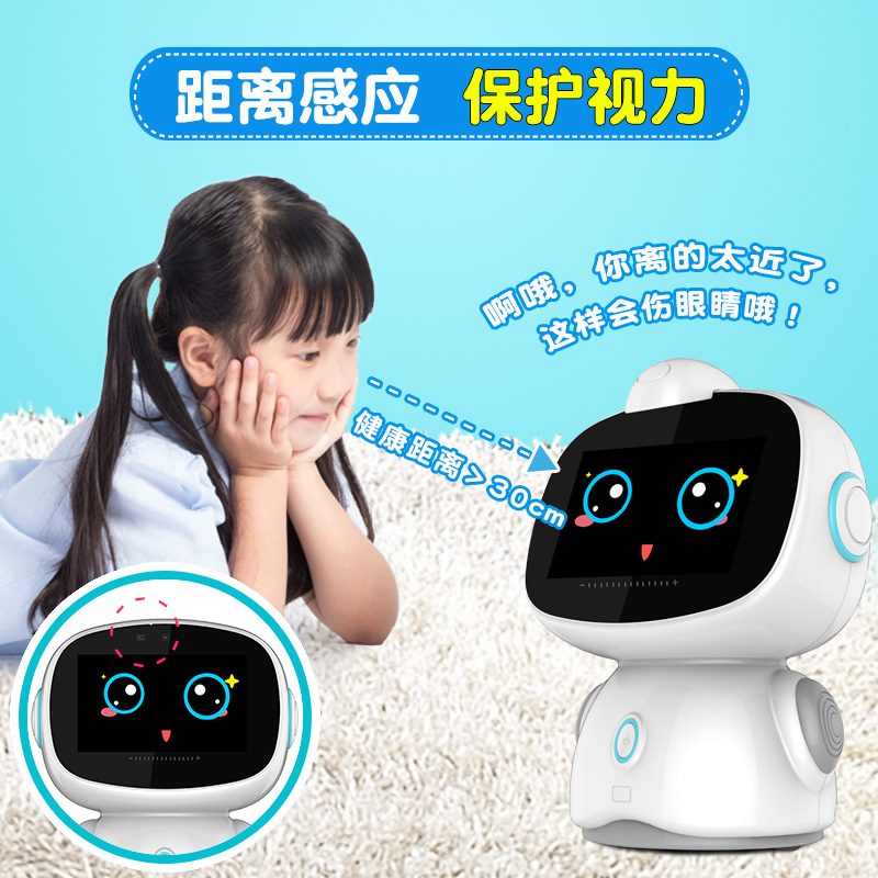 儿童智能机器人语音对话高科技金小帅早教机玩具第五代5.0官网