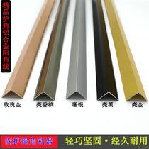 条包邮10型瓷砖阳角线C米加长2.8