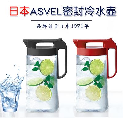 水壶塑料大容量