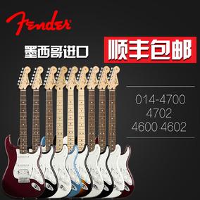FENDER/芬达电吉他 014-4700 4702 4600 4602 墨芬墨标电吉他套装