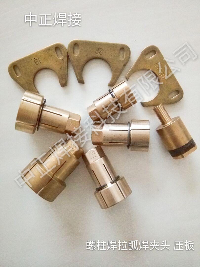 电弧螺柱焊枪配件 栓钉焊枪 拉弧焊枪 可焊接13--25栓钉 焊钉
