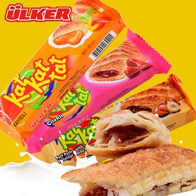 土耳其原装进口的优客牌katkat威化夹心饼干正品 满39包邮
