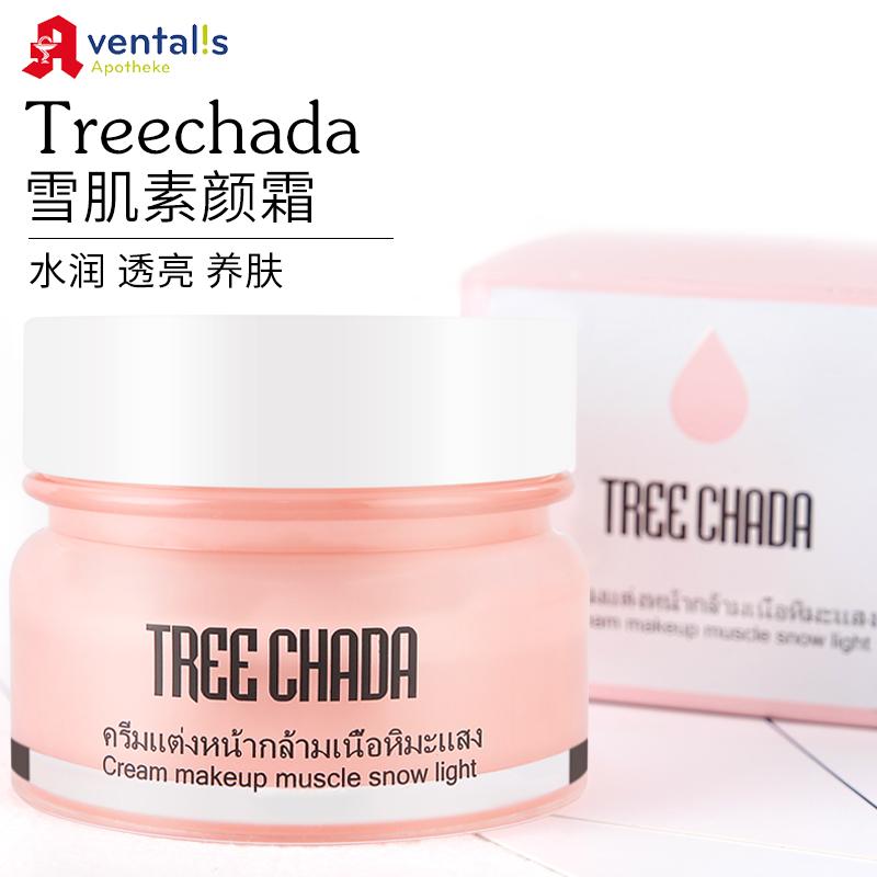 泰国Treechada素颜霜50ml  遮瑕隔离妆前提亮肤色保湿懒人面霜xg