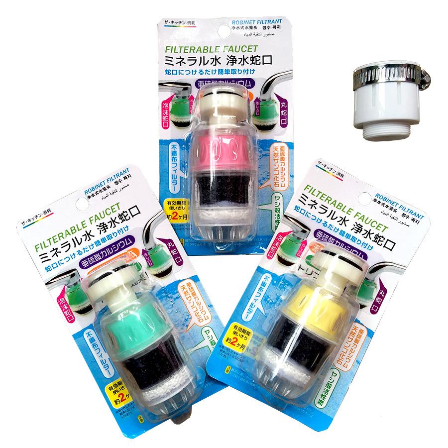买1发3支 日文装自来水过滤器 家用净水器滤水器厨房防溅水龙头嘴