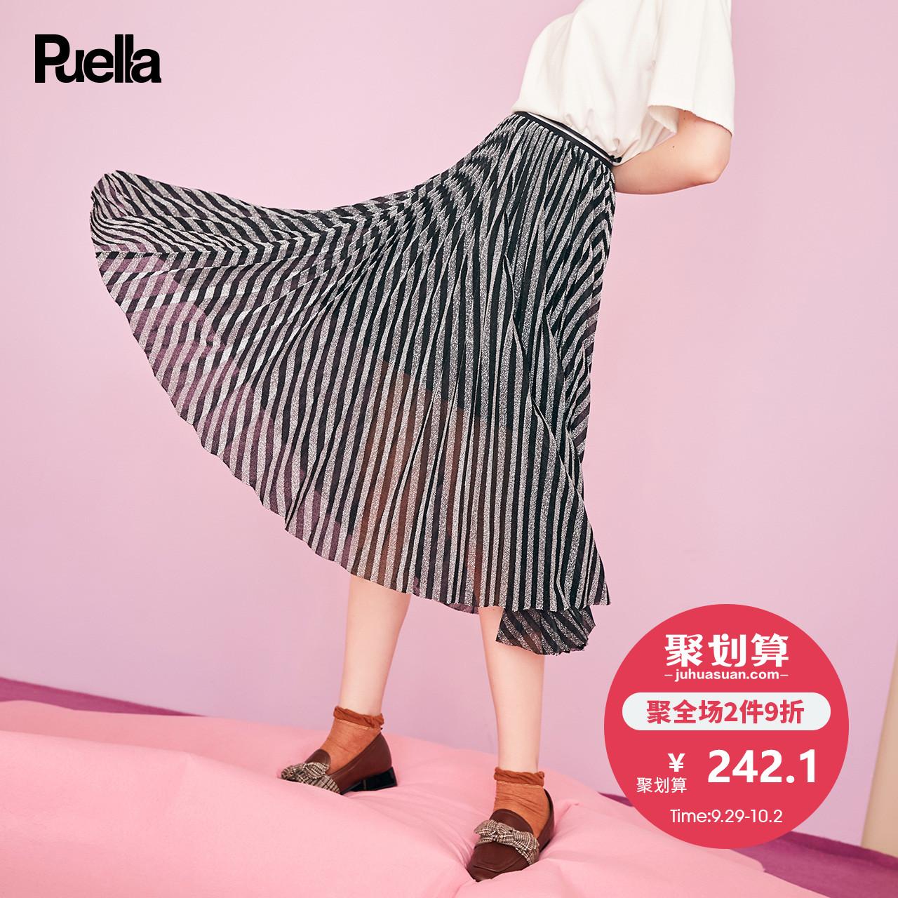 条纹网蓬蓬裙