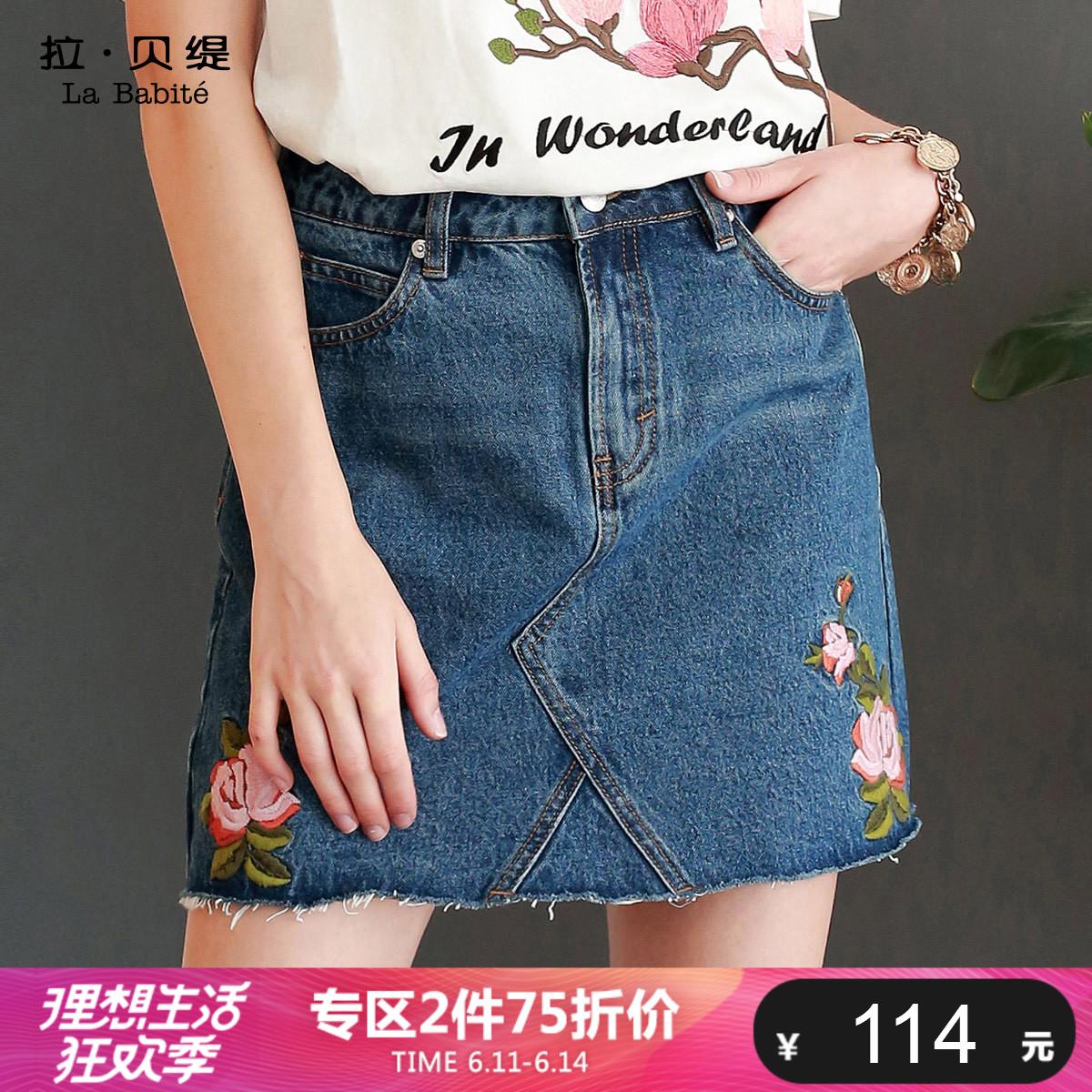 女士韩版夏装中短裙