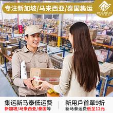 淘宝转运化妆食品ems发到美国英国日本澳大利亚物流 国际快递集运图片