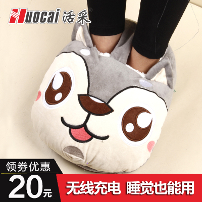 暖脚宝充电捂脚暖脚宝宝充电电暖鞋女暖脚神器床上睡觉用冬暖脚垫