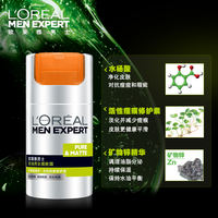 L'OREAL L'Oreal Men's Facial Cleanser Oil Control Charcoal Anti-Black Head Weekly Skin Care Set