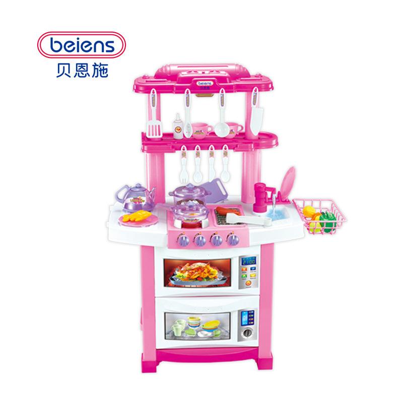 贝恩施儿童过家家厨房做饭仿真过家家玩具厨具2岁宝宝玩具套装