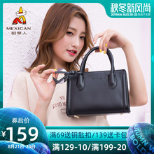 Scarecrow ladies'handbags and ladies' handbags new style European and American fashion bags with sloping shoulders and large capacity killer bags