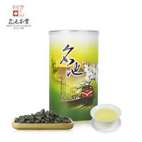 Mingchi tea industry Alishan fragrant oolong tea imported Taiwan high mountain tea 300g original green tea