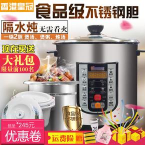 皇冠SS-58SM食品级不锈钢电炖锅陶瓷炖盅隔水炖煲汤预约定时酸奶