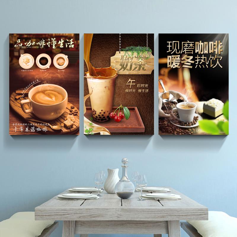 西餐厅咖啡厅挂画装饰画