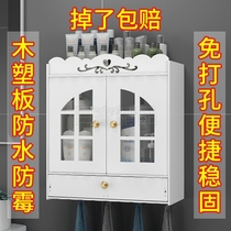 Refrigerator dust cover Three-storey home European other storage basket hanging wall type toilet shelf