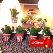創意可愛植物冰箱貼磁貼裝飾留言貼 兒童早教黑板吸鐵石軟膠磁貼