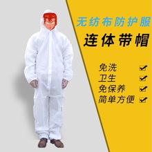 连体带帽喷漆服防尘衣防水隔离打磨养殖工作服全身 一次性防护服