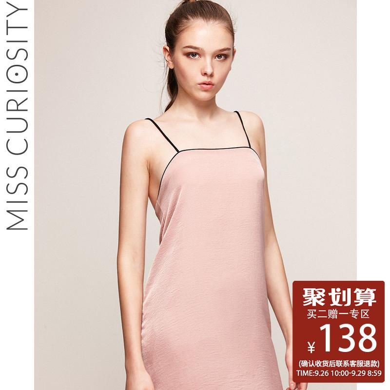 内衣连衣裙
