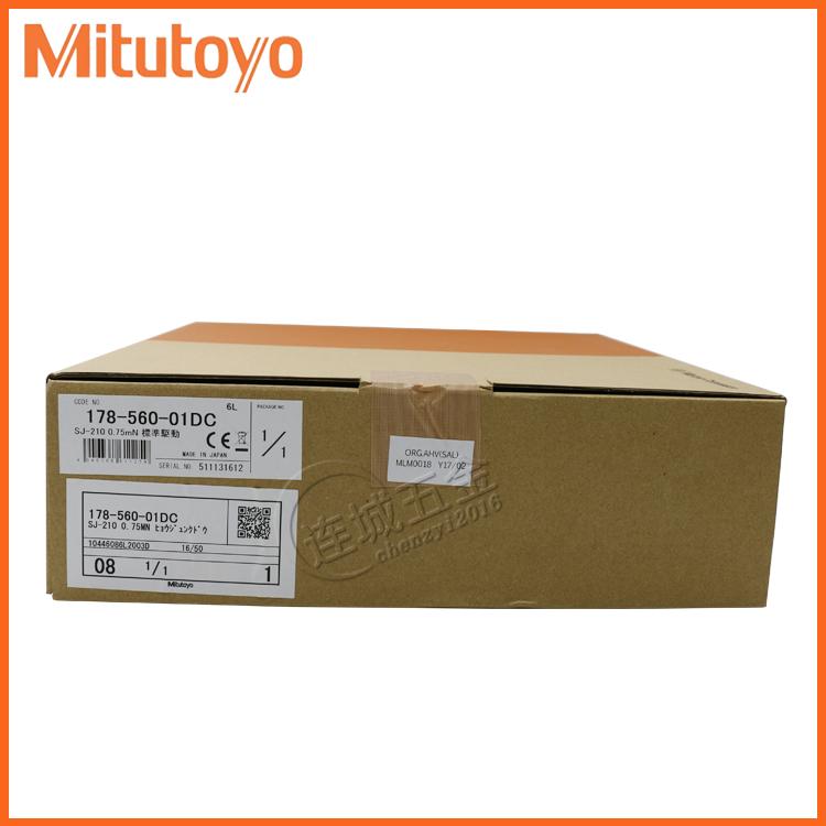 现货日本三丰mitutoyo粗糙度仪SJ-210 178-560-01DC 178-561-01DC