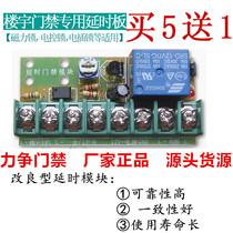 反向电磁锁门锁ZDMYZYIYAMZBMZBMYDSN户内高压电磁锁
