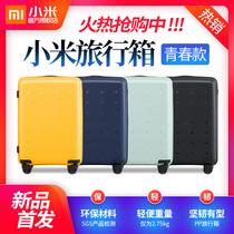 学生潮个姓男女拉杆箱28寸小清新密码旅行箱24韩版行李箱万向轮