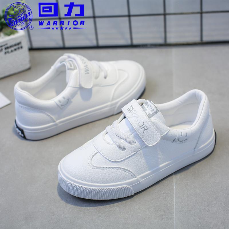 回力童鞋2019春夏新款男童帆布鞋儿童小白鞋女童白色板鞋小学生鞋