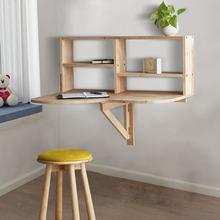 实木日式简约可折叠书架书桌北欧小户型客厅创意小边桌