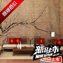现代中式墙纸3D客厅电视机背景墙壁纸树枝定制壁画家装墙古典