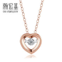 Tide Acer Smart Star Blush 18k Gold Diamond Necklace Rose Gold White Clavicle Chain Diamond P