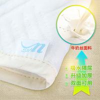 优睡宝婴儿可洗尿布垫宝宝隔尿垫防水透气大尺寸隔尿垫牛奶丝