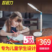 减蓝光阅读灯led好视力台灯护眼书桌儿童学习大学生宿舍卧室床头
