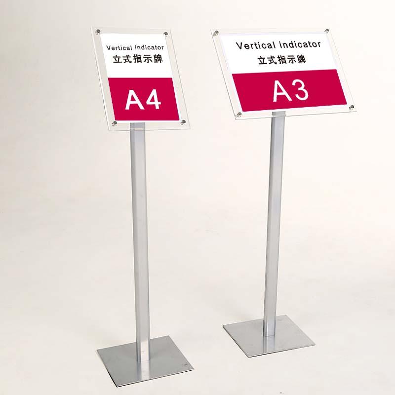 指示牌立式导向牌落地广告牌A4展架a3水牌亚克力参数牌会议立牌