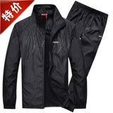 Spring and Autumn New Kind of Guirenke Sportswear Suit