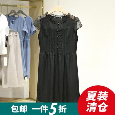 包邮【木】短袖纯色显瘦连衣裙夏装2018新款商场同款专柜品牌女装