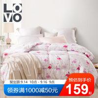 lovo家纺双人被冬被宾馆被子被芯冬季七孔春秋被1.2/1.5/1.8米床