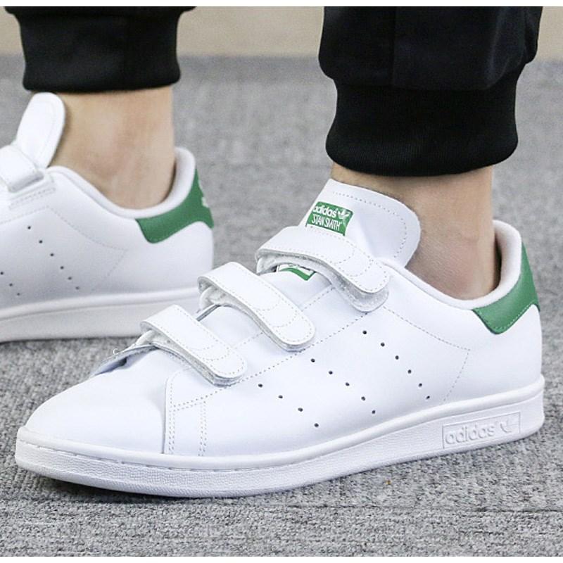 阿迪达斯三叶草男鞋女鞋2019秋季新款运动休闲绿尾小白板鞋S75187