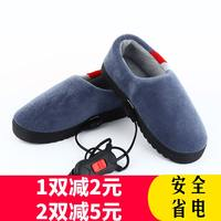 Electric heating shoes charging can walk female men can take warm feet treasure plug electric hot slippers warm cotton slippers heating shoes